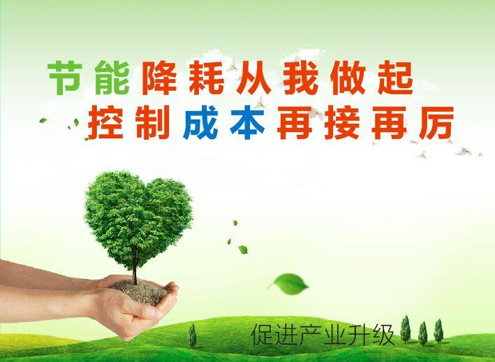 北京商用厨房设计-如何节省商厨能耗降低开支