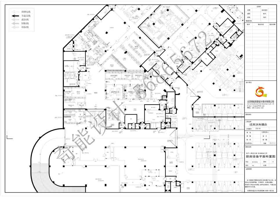 迁西沃和酒店厨房及洗衣房工程设计