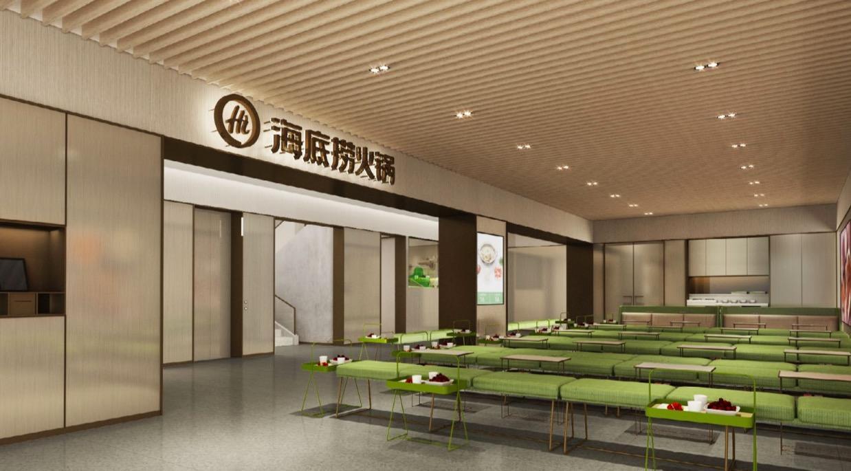 海底捞百盛店(北京)