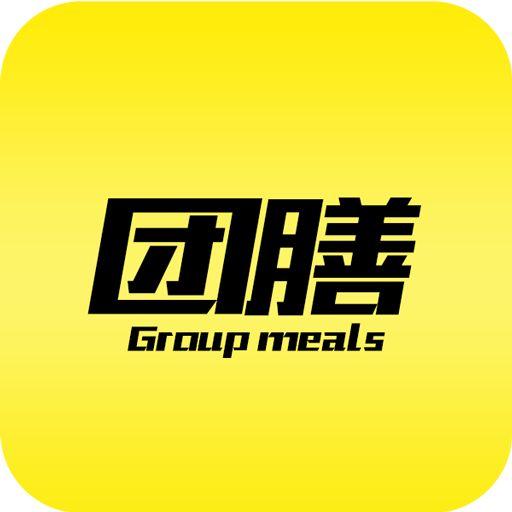 团膳快餐服务发展方案-中央厨房设计