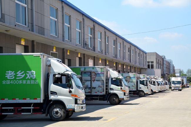中央厨房许可条件-物流运输篇