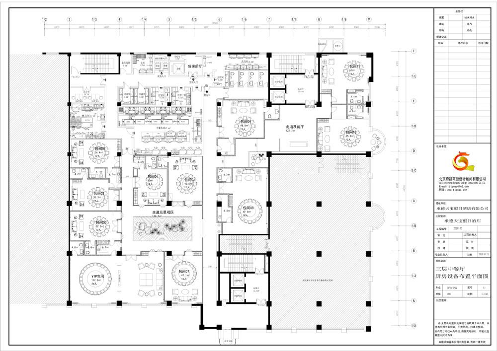 酒店垃圾房实施方案-位置选择