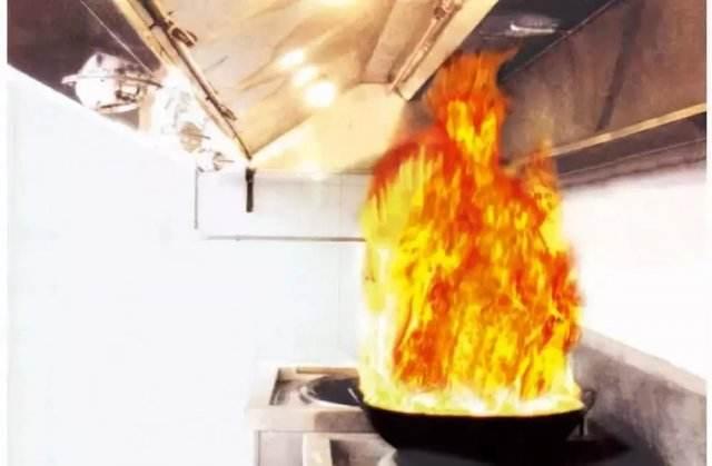 厨房火灾起因-油锅起火