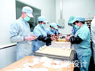 食品中央厨房设计卫生标准—中央厨房设计