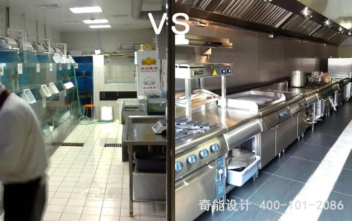 酒店厨房设计规范3