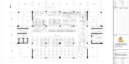 鞍钢未来科学研究院食堂厨房工程设计